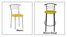 Стілець обідній Marco каркас chrome екошкіра V-01 (Новий Стиль ТМ)), фото 2