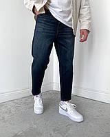 Мужские джинсы МОМ темно-синие