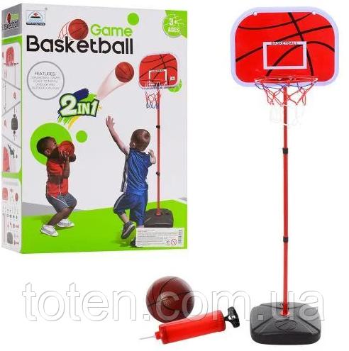 Детский баскетбольный набор M 5961, стойка 118 см, баскетбольное кольцо 19  см Т