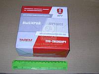 Опора стойки ВАЗ 2110 верхняя в уп. (БРТ). 2110-2902820РУ