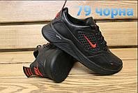 NIKE FLEX LIGHT кожаные мужские кроссовки