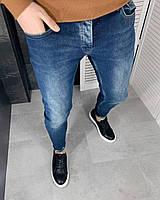 Мужские джинсы светло-синие 2Y Premium 5690