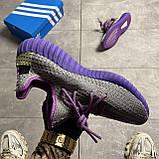 Adidas Yeezy Boost 350 V2 Yeshaya (Фіолетовий), фото 5