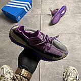Adidas Yeezy Boost 350 V2 Yeshaya (Фіолетовий), фото 6