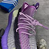 Adidas Yeezy Boost 350 V2 Yeshaya (Фіолетовий), фото 7