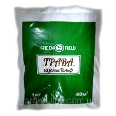 Семена газонной травы Гольф Гринфильд 1кг