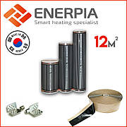 """Інфрачервона тепла підлога 12м² """"Enerpia"""" (Корея) Нагрівальна плівка"""