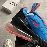 Nike Air Max 270 South Beach (Синий), фото 8