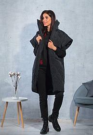 Стеганая женская куртка 47-2316