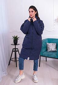 Стеганая женская куртка 47-2315