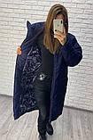Стеганая женская куртка 47-2315, фото 4