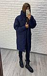 Стеганая женская куртка 47-2315, фото 2