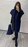 Стеганая женская куртка 47-2315, фото 3