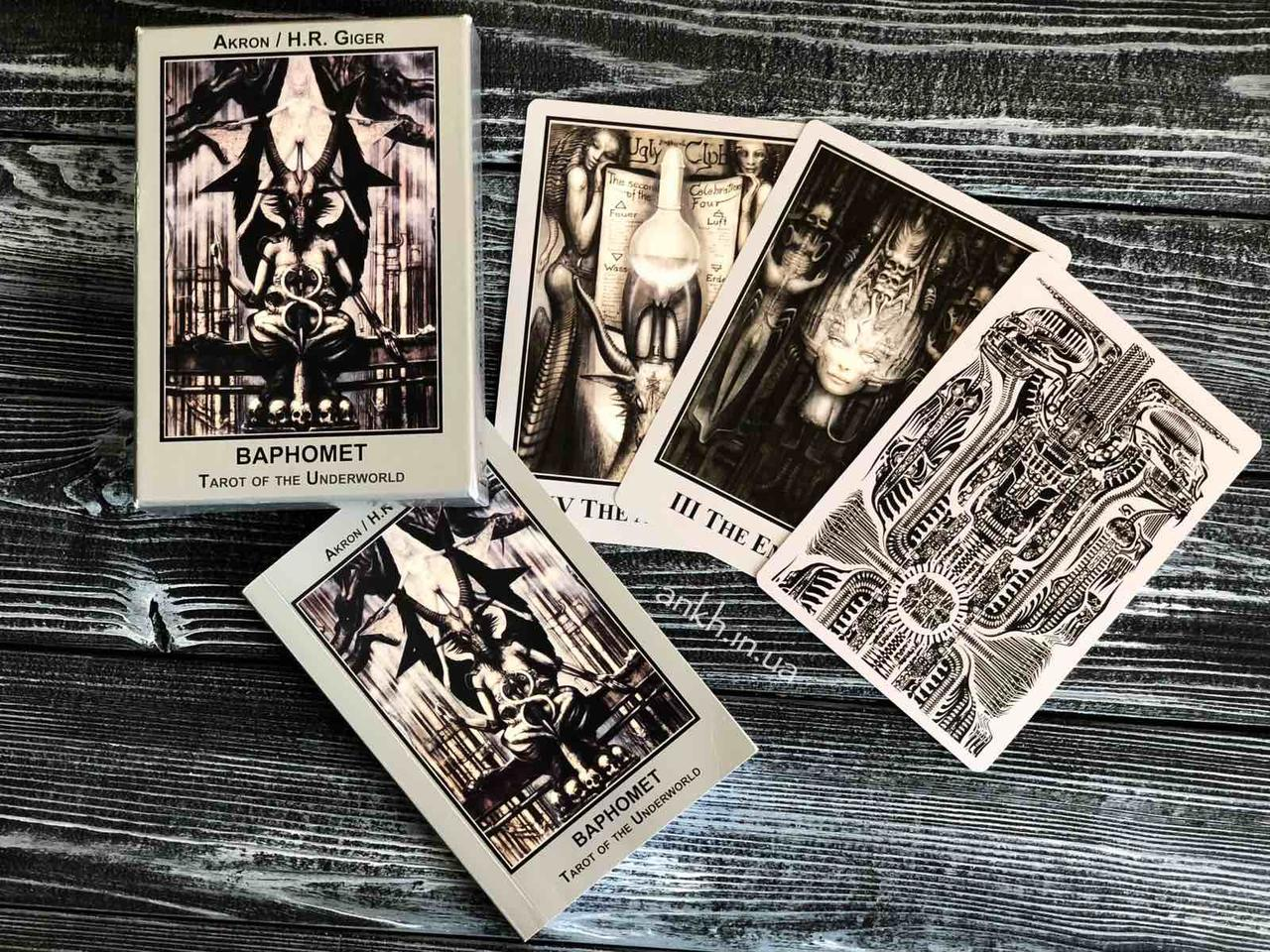 Baphomet Tarot of the Underworld/ Таро Бафомета Б/У