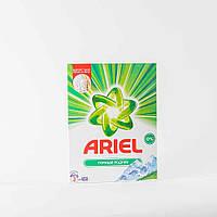 Пральний порошок Ariel Color & Style 450 г