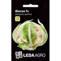 Семена капусты цветной Винсон F1 100 шт Леда Агро