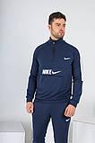 Мужской спортивный костюм из двунитки 47-1310, фото 3