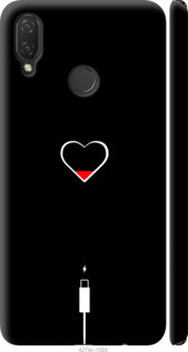 "Чохол на Huawei P Smart Plus Підзарядка серця ""4274c-1555-25032"""