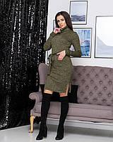 Теплое платье женское гольф миди с карманами 42-44 (S) 46-48 (M)