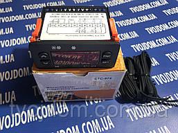 Контроллер температуры (микропроцессор) EТС 974 Китай (2-датчика)