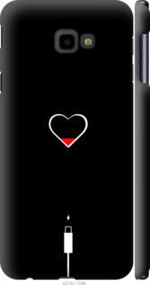 "Чехол на Samsung Galaxy J4 Plus 2018 Подзарядка сердца ""4274c-1594-25032"""