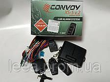 Сигналізація CONVOY XS-5 v2 силовий