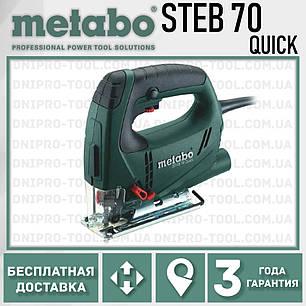 Лобзик мережевий METABO STEB 70 Quick, фото 2
