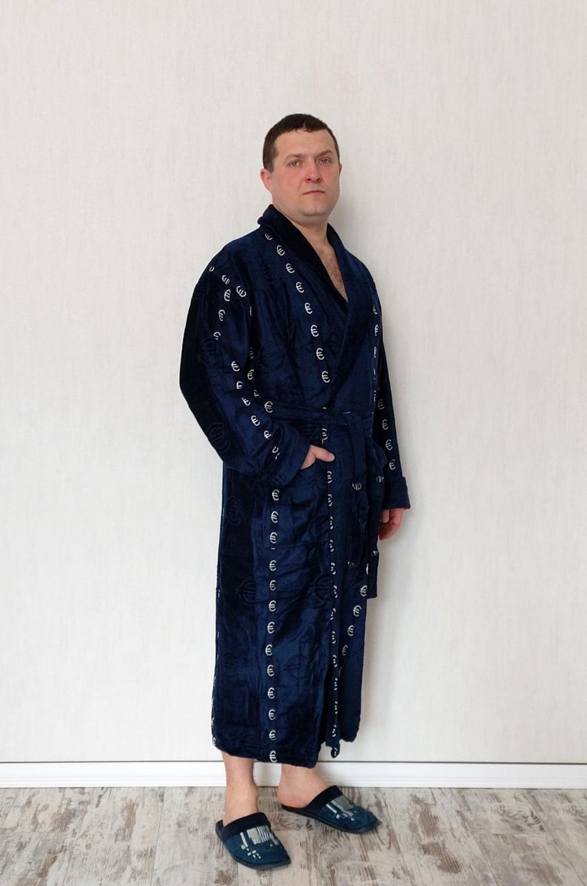 Халат чоловічий махровий з коміром шалька 100%cotton євро