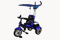 Велосипед детский 3-х колесный с тентом Mars Trike синий