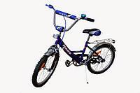 Детский велосипед с металлическим багажником Марс 20 синий / черный