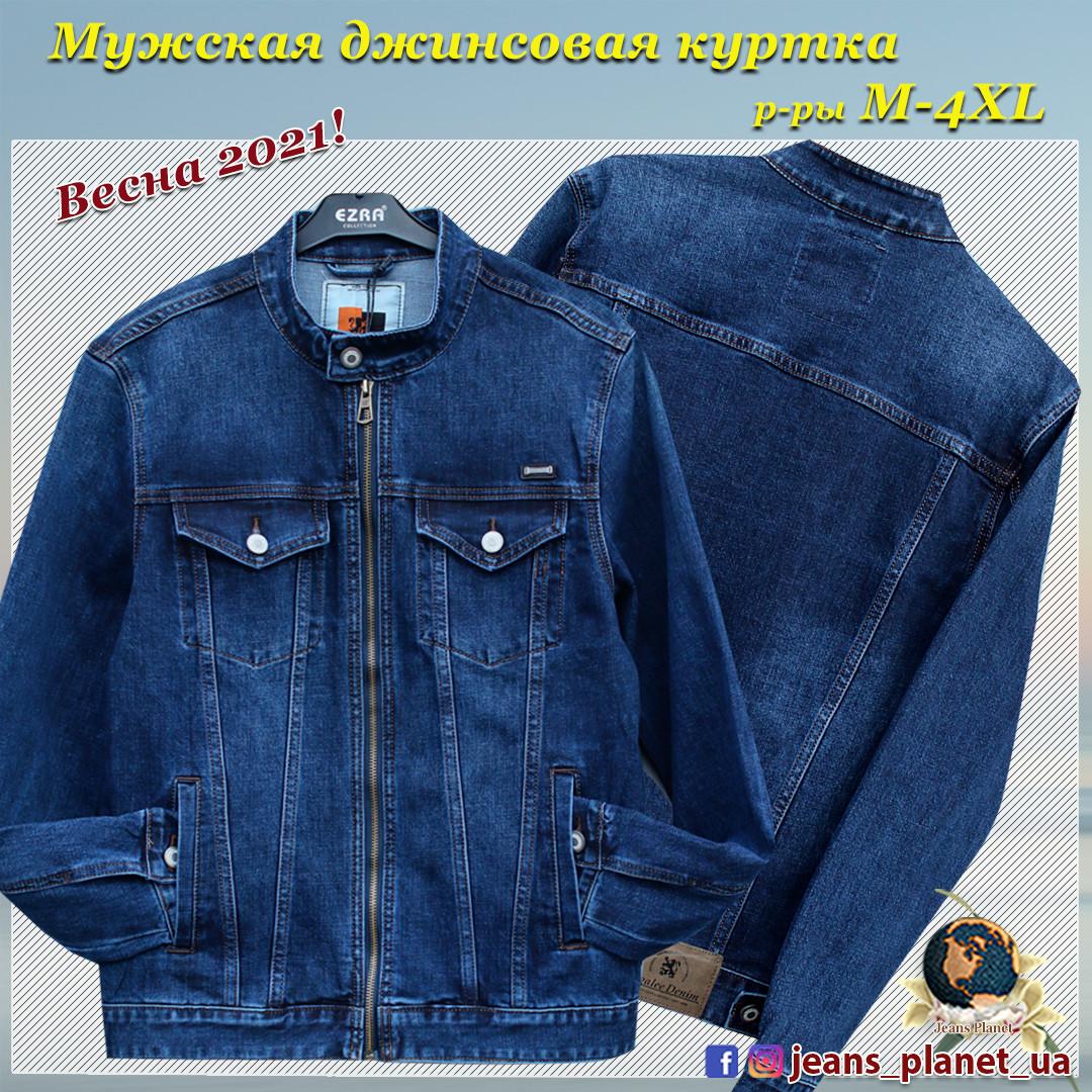 Куртка чоловіча джинсова синього кольору Pagalee батал