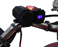 Гнездо USB с прикуривателем на руль мотоцикла