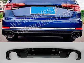 Дифузор заднього бампера Audi A4 B9 в стилі RS4 Black Edition (під бампер S-line / S4)
