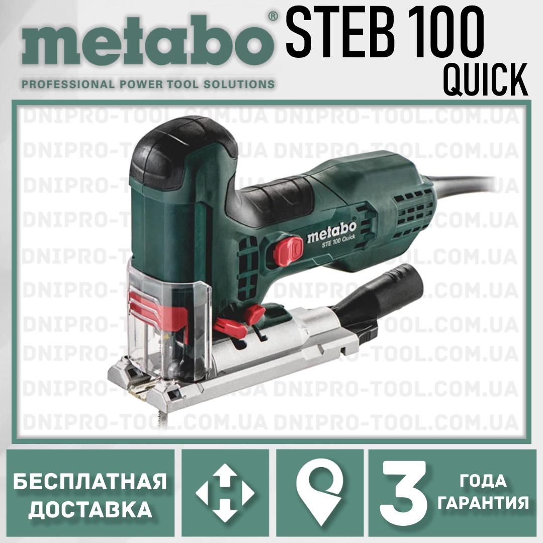 Лобзик METABO STEB 100 Quick