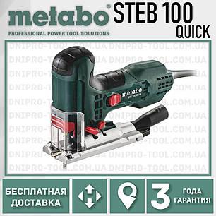 Лобзик METABO STEB 100 Quick, фото 2