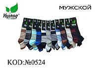 Носки мужские спортивные (41-45) купить оптом от склада 7 км Одесса, фото 1