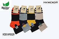Шкарпетки чоловічі спортивні (41-45) купити оптом від складу 7 км Одеса