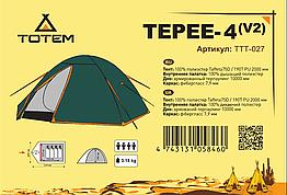 Палатка Totem Tepee 4 v2 (TTT-027). Палатка туристическая.