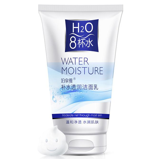 Пінка для вмивання зволожуюча Bioaqua H2O Water Moisture (100мл)