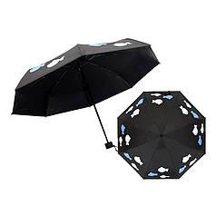 Міні-парасольку Small Fish Lesko 190T Black кишеньковий дитячий від дощу