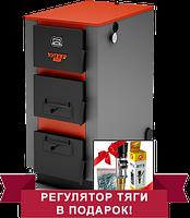 """Твердотопливный котел """"Куппер ПРО-42"""""""