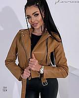 Женская куртка косуха из эко кожи красная черная бежевая