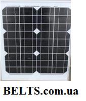 Солнечная панель 20W 18V Solar Panel (батарея)