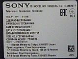 Платы от LED TV Sony KD-43XE7077 поблочно (разбита матрица)., фото 2