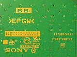 Платы от LED TV Sony KD-43XE7077 поблочно (разбита матрица)., фото 4