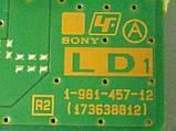 Платы от LED TV Sony KD-43XE7077 поблочно (разбита матрица)., фото 6