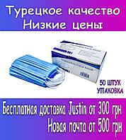 Медицинские маски трёхслойные МЕЛЬТБЛАУН с зажимом для носа голубые