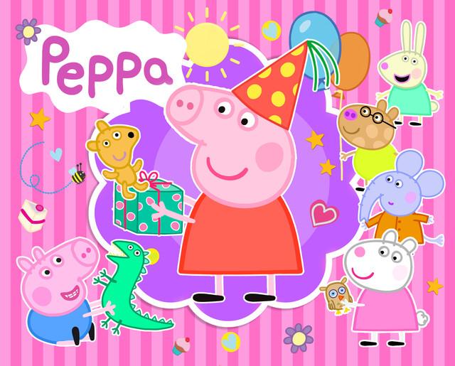 интерьере поздравление с днем рождения со свинкой пеппой урон архитектурному
