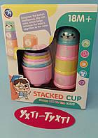 Игрушка для малышей, детская игрушка пирамида, пирамида из стаканчиков, stacked cup ВМ7910