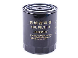 Фильтр масляный D-24 мм DongFeng 244/240 (JX0810Y )